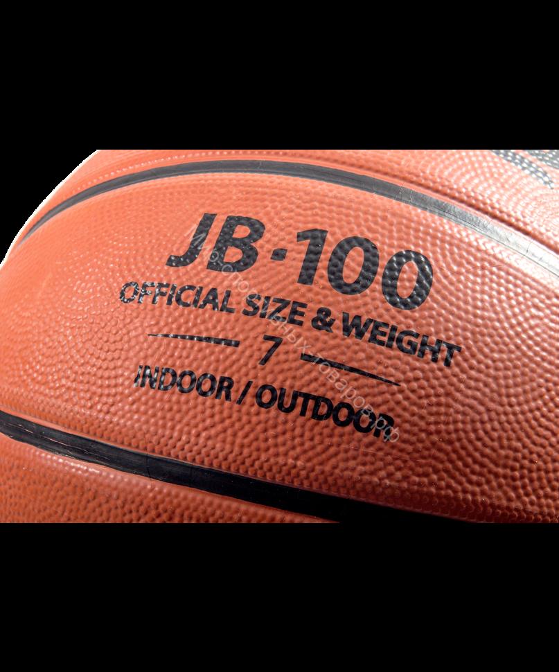 1bc240dd Мяч баскетбольный JB-100 №7